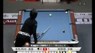 2009 Women's World 9-Ball Final Corr Vs Liu 3/8.