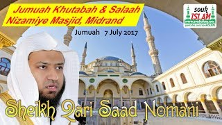 Sheikh Qari Saad Nomani - Jumuah Khutbah and Salaah Nizamiye MasjidPlease support us by purchasing Islamic Media at www.soukISLAM.comBy purchasing from us, it makes funds available for us to produce more titles.