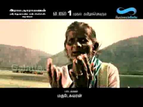 nanjupuram tamil movie free