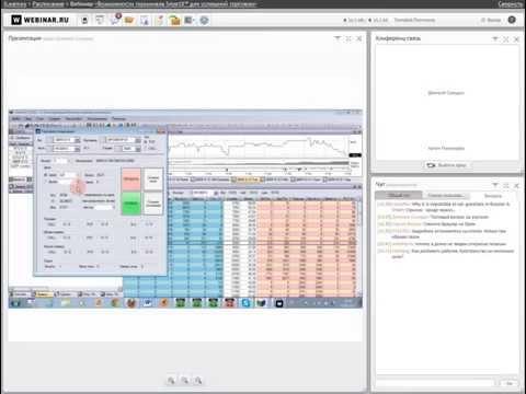 SmartX™ - Обзор терминала