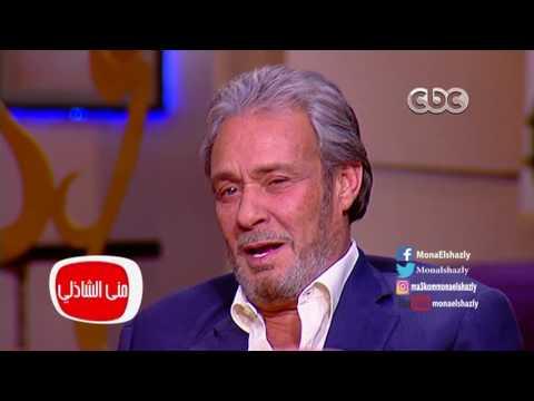شاهد- فاروق الفيشاوي: استعد لمسلسل مع حسين فهمي وعزت العلايلي