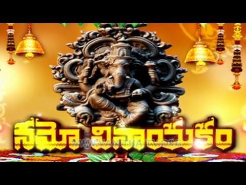 Vinayaka Chaturthi Special - Namo Vinayakam