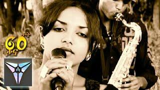 Video Solomie Mahray - Seb Mikhwaney (Qana Susatat)   Eritrean Music 2016 MP3, 3GP, MP4, WEBM, AVI, FLV Maret 2019