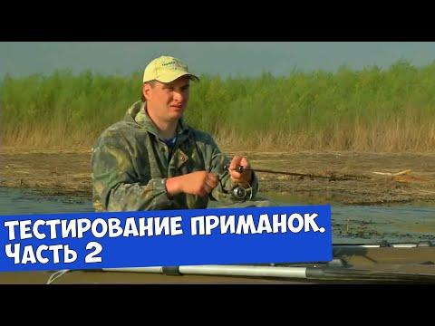 авалон фильмы о рыбалке