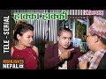 Episode 145 | 21st May 2018 Ft. Daman Rupakheti, Ram Thapa