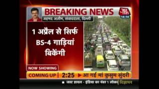 Supreme Court Bans Registration, Sale Of BS-III Cars From April