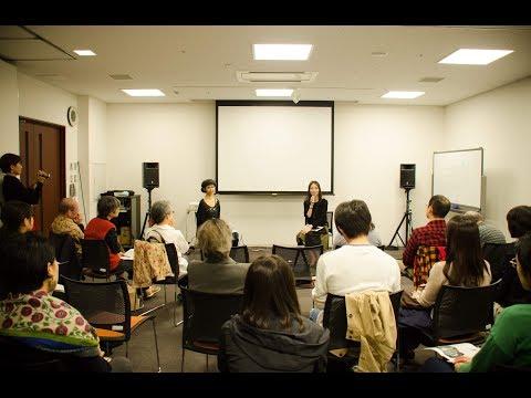 「国際ガールズデー × SONITA × TWFF ドキュメンタリー映画ソニータ上映会」レポート