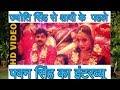 Pawan Singh का Jyoti Singh से शादी के पहले का  इंटरव्यू ! Pawan Singh Interview before Marriage