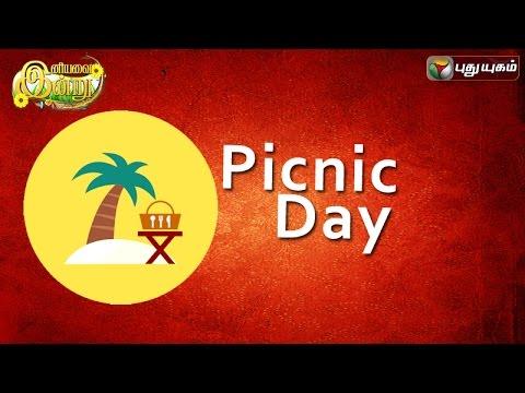 Picnic-Day-in-Iniyavai-Indru--22-07-2016-I-Puthuyugam-TV