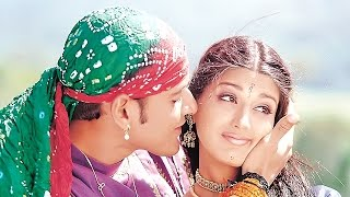 Bhama Bhama Song Lyrics from Murari  - Mahesh Babu