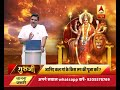 GuruJi With Pawan Sinha: Know how will Navratri help you do away with problems - Video
