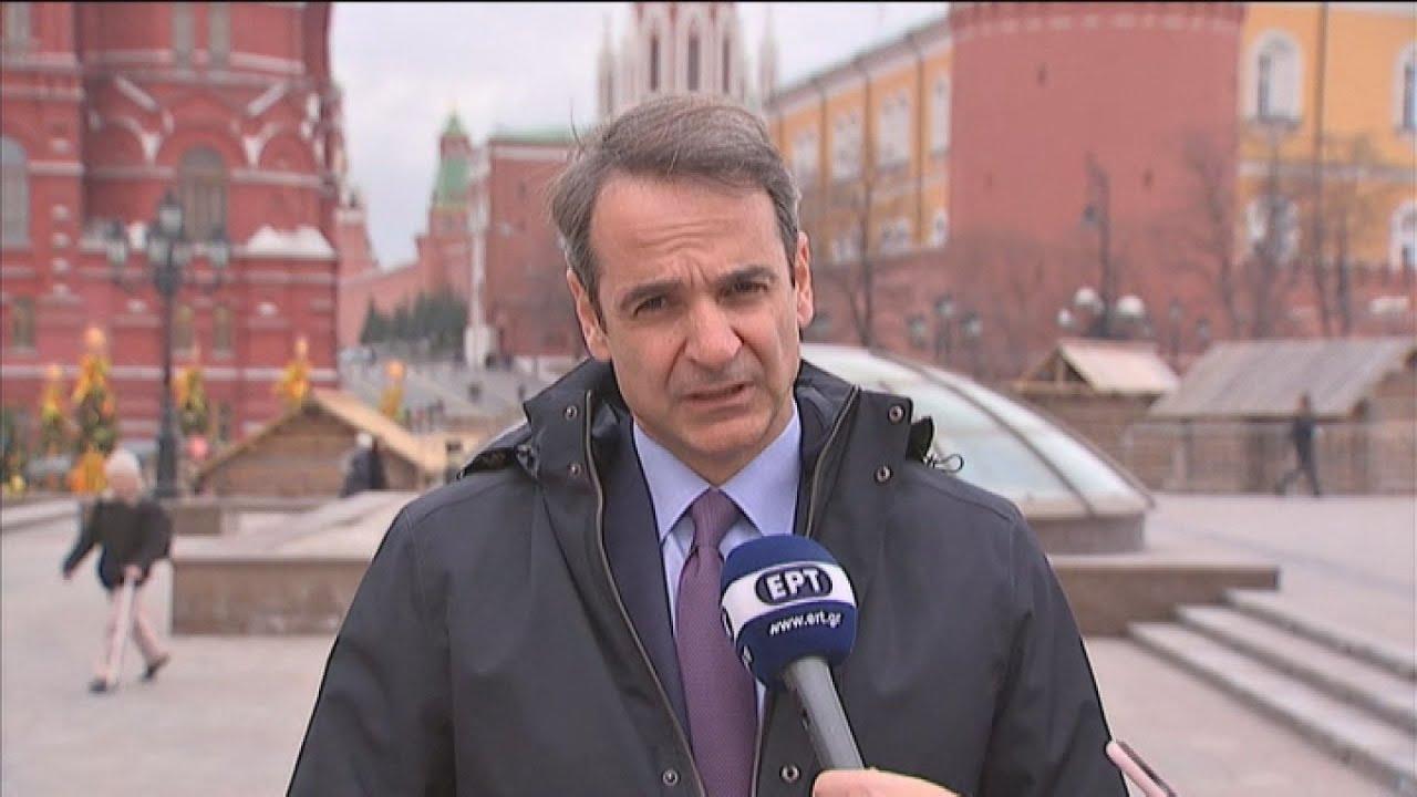 Η Ελλάδα είναι μέλος της ΕΕ και του ΝΑΤΟ, αλλά διευρύνει τις διμερείς σχέσεις με τη Ρωσία