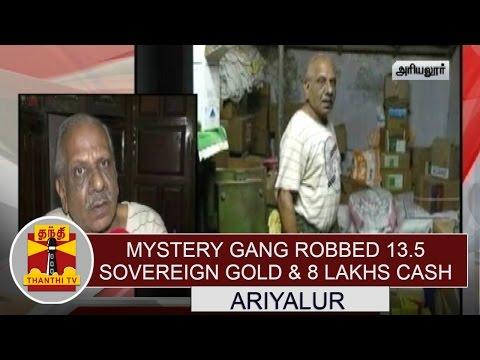 Mystery-Gang-Robbed-13-5-sovereign-Gold-8-Lakhs-Cash-at-Ariyalur-Thanthi-TV
