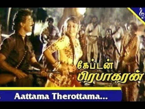 Video Aatama Therotama Song - Captain Prabhakaran Movie Tamil 1080p Videos Songs download in MP3, 3GP, MP4, WEBM, AVI, FLV January 2017
