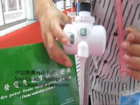 自發電臭氧環保水龍頭, Hydro power Ozone water tap ( Ozone sanitation system )