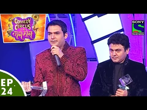 Comedy Circus Ke Taansen – Episode 24 – Grand Finale, Faisley Ki Raat