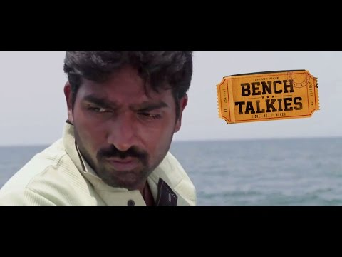 Bench Talkies Official Trailer