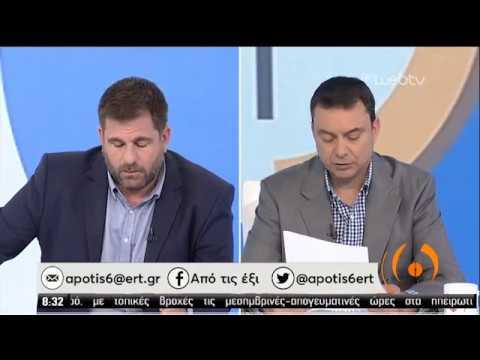 Προβληματισμός για την αύξηση του αριθμού των κρουσμάτων στη χώρα   09/06/2020   ΕΡΤ