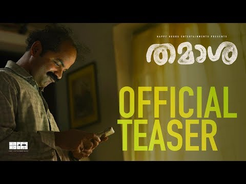 Thamaasha Movie Teaser - Vinay Fort