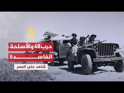 شاهد على العصر : سعد الدين الشاذلي 1