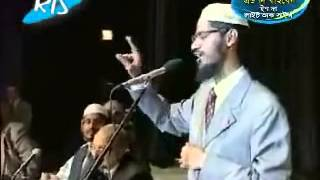 Video Bangla   Debate between Dr  Zakir Naik vs Dr  William Campbell Full   YouTube MP3, 3GP, MP4, WEBM, AVI, FLV September 2017