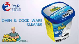 Mr.Strong Oven&Cookware Cleaner has a great effect to clean the stubborn stain on the kitchen ware,please watch the video to...