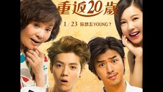 Nonton 【重返20歲】Miss Granny 精彩正式預告 ~ 2015/1/23 你想怎YOUNG Film Subtitle Indonesia Streaming Movie Download