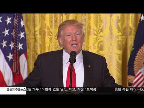 다음주 새 이민규제 행정명령 2.16.17 KBS America News