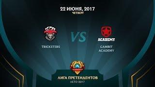 TRX vs GMB - Неделя 1 День 1 Игра 1 / LCL / LCL