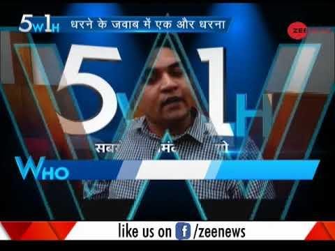 5W1H: AAP Dharna in LG Office Day 3, Deputy CM Manish Sisodia starts hunger strike