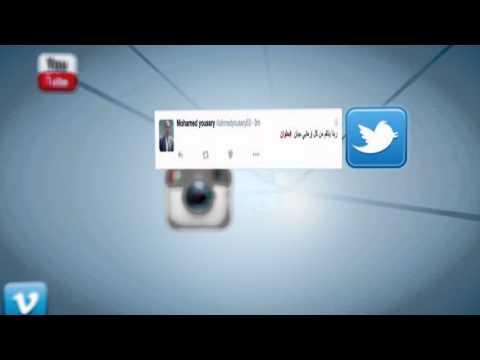المصري تريند| #حلوان