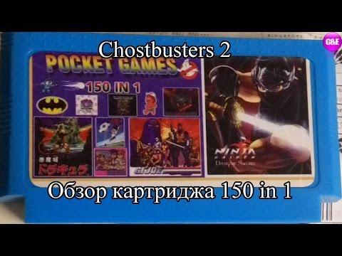 обзор игры ghostbusters