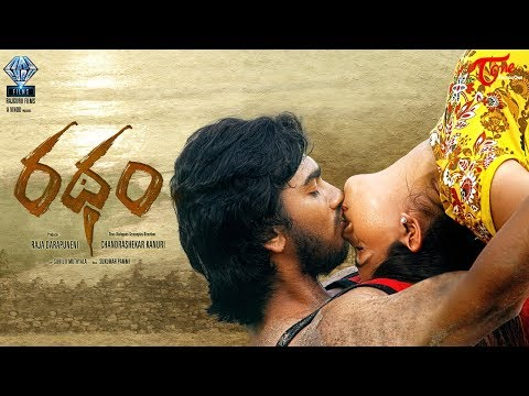 Ratham Movie Video Song Promo || Geetanand || Chandni || TeluguOne