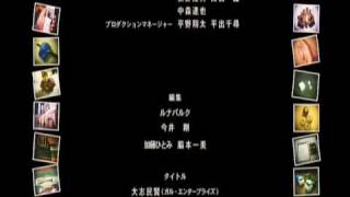 Nonton Hottarake no Shima - Haruka to Maho no Kagami Ending Song Film Subtitle Indonesia Streaming Movie Download