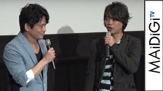 Nonton                                                                                                                                  Garo   Divine Flame                                    2    Garo    Japanese Anime Film Subtitle Indonesia Streaming Movie Download