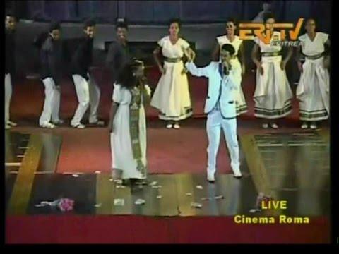 Concert - 2014 Meskerem 1st Concert Asmara, Eritrea ...................................................... Facebook: http://goo.gl/56iM7I Twitter: http://goo.gl/ymWTpj Website: http://www.shabait.com...