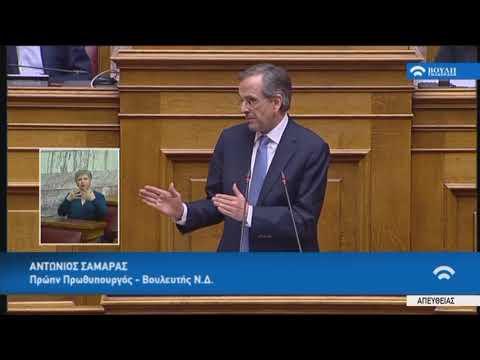 """Α.Σαμαράς(πρώην Πρωθυπουργός)(Συζήτηση επί του πορίσματος για την υπόθεση """"NOVARTIS"""")(18/05/2018)"""