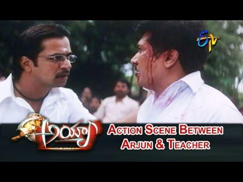 Video Ayya Telugu Movie | Action Scene Between Arjun & Teacher | Arjun | Mallika Kapoor | ETV Cinema download in MP3, 3GP, MP4, WEBM, AVI, FLV January 2017