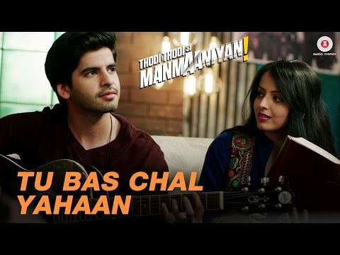 Tu Bas Chal Yahaan Songs mp3 download and Lyrics