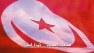 Hymne national tunisien plus les lettres en arabe.