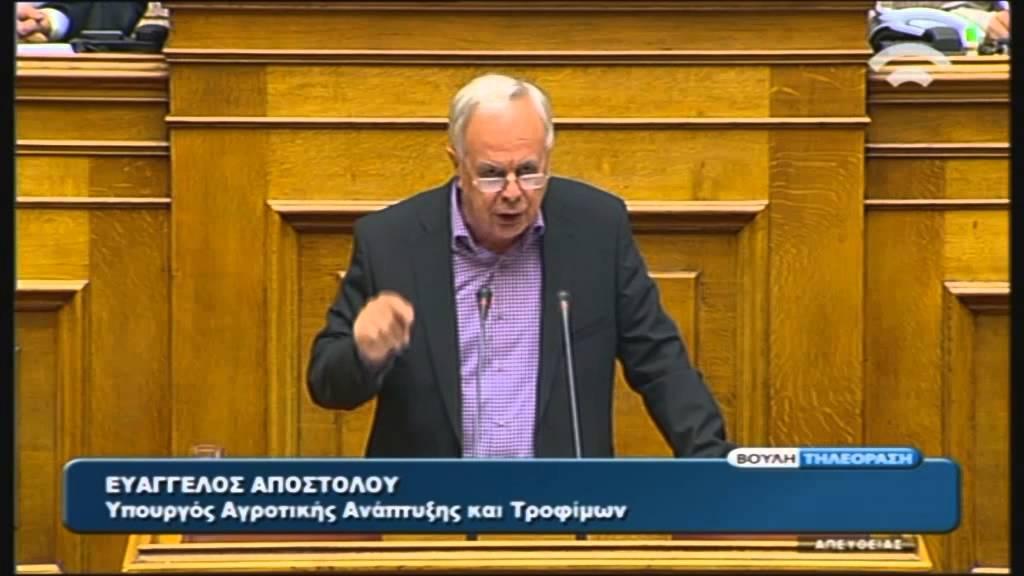 ρογραμματικές Δηλώσεις: Ομιλία Ε.Αποστόλου (Υπ.Αγροτ.Αναπτ.και Τροφίμων) (06/10/2015)