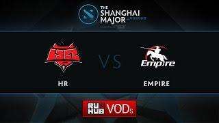 HR vs Empire, game 1