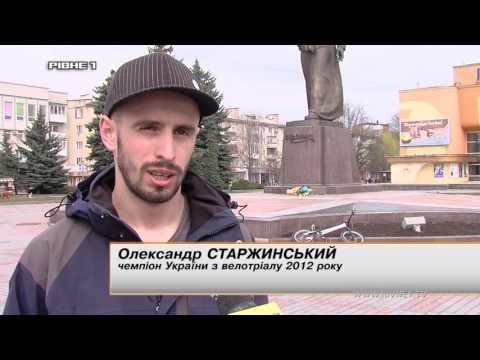 """Депутатські """"корочки"""" проти рівненського велотріалу: чия правда? [ВІДЕО]"""