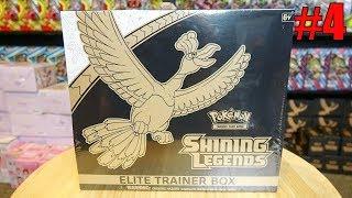 pokemon shining legends elite trainer box battle 5