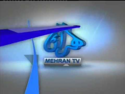 Video Mehran Tv Official Channel download in MP3, 3GP, MP4, WEBM, AVI, FLV January 2017
