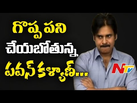 Pawan Kalyan Speaks to Media | K Viswanath Gets Dadasaheb Phalke Award