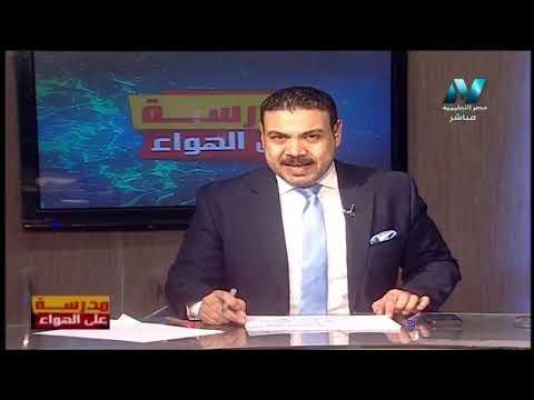 دراسات الصف الثاني الاعدادي 2020 ترم أول الحلقة 11 - خلافة عمر بن الخطاب