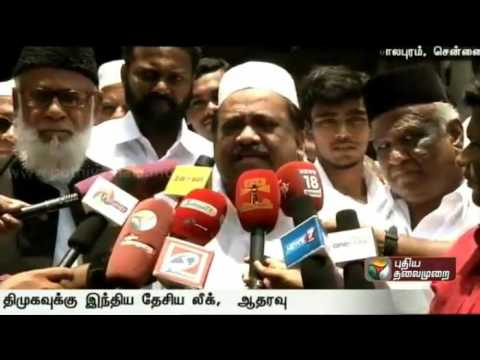 TN-Polls-Indian-National-League-announces-support-for-DMK