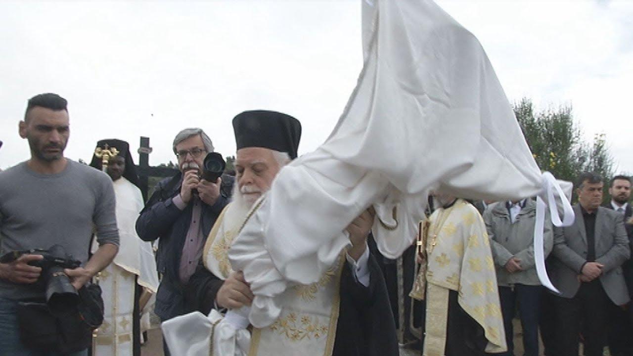 Σε κλίμα κατάνυξης και συγκίνησης η Αποκαθήλωση στον λόφο της Μονής Πεντέλης