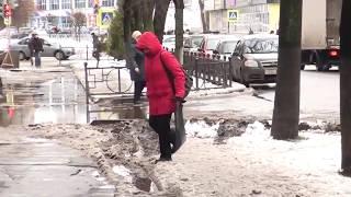 Как чистят дороги и тротуары